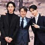 «Joseon Exorcist» met fin à ses droits d'auteur à l'étranger et se retire annuler