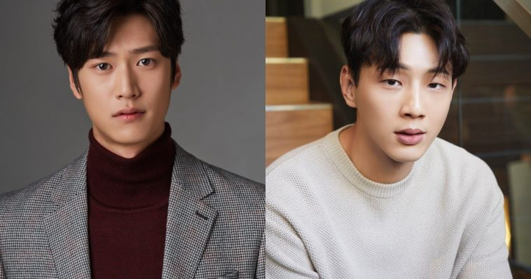 Na In Woo pour remplacer Ji Soo dans «River Where the Moon Rises»