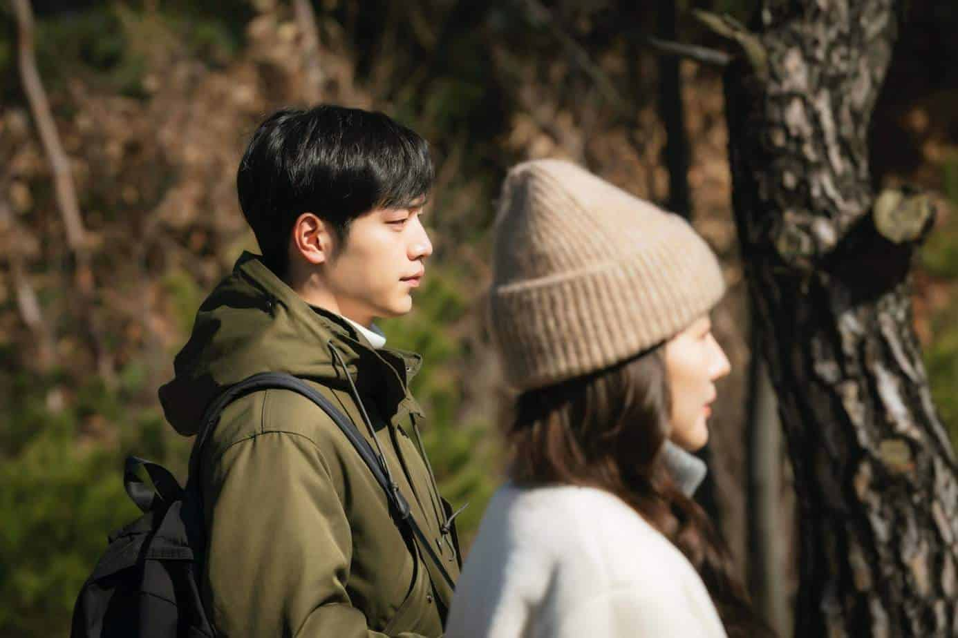 When The Weather Is Fine romance drama