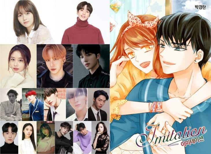 imitation idols de kpop drama