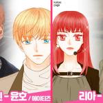 le-drama-des-idols-de-k-pop-«imitation»-remplacera-«dear.-m»-après-la-controverse-d'intimidation