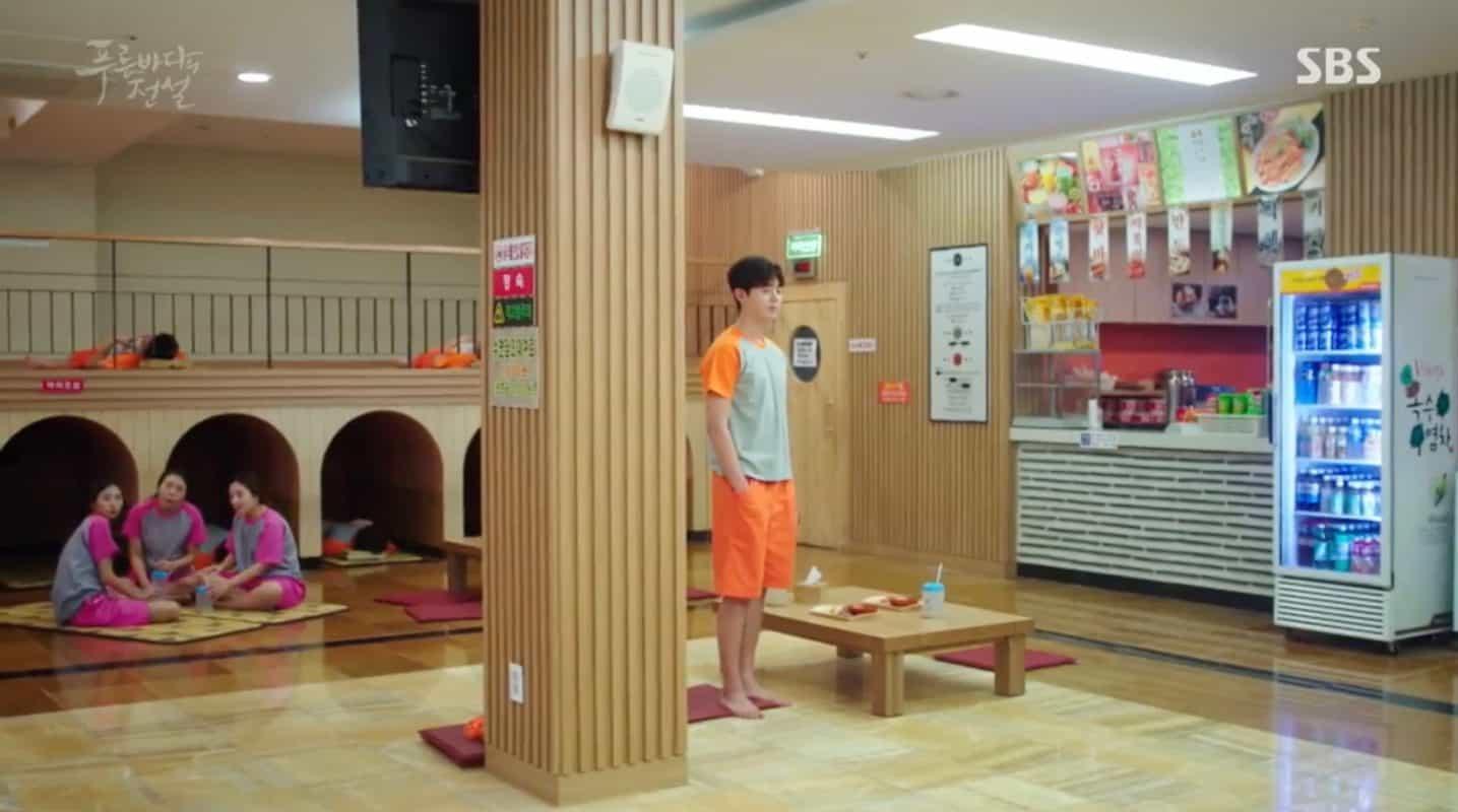 true beauty spa seoul coree