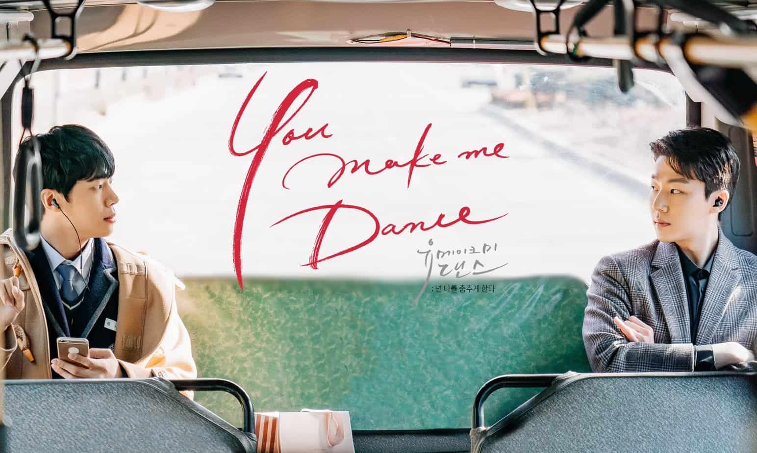 you-make-me-dance-bl drama