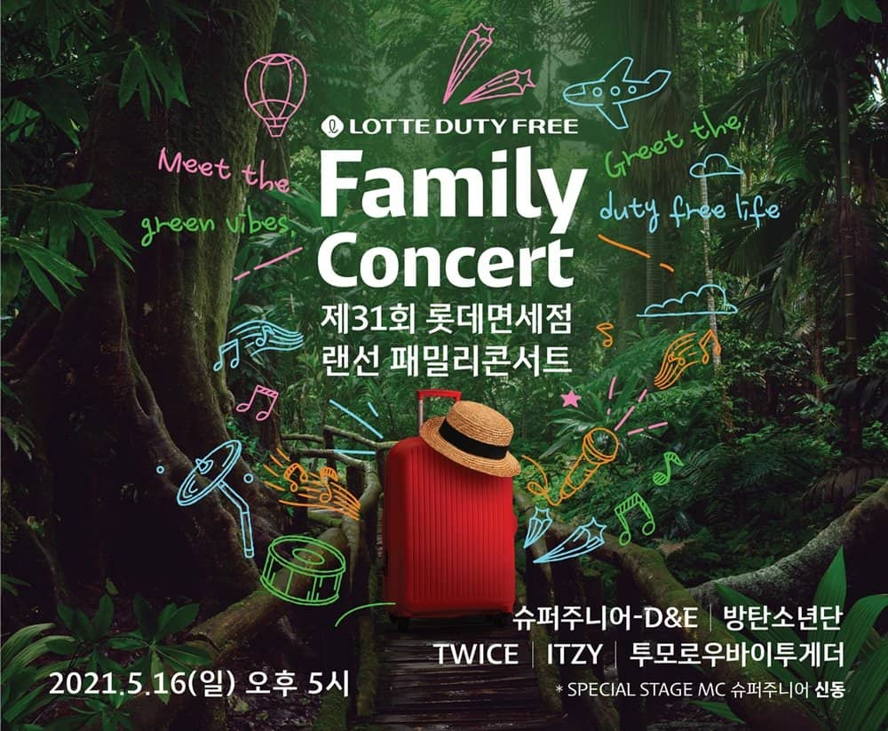 Lotte-Duty-Free-family-concert email