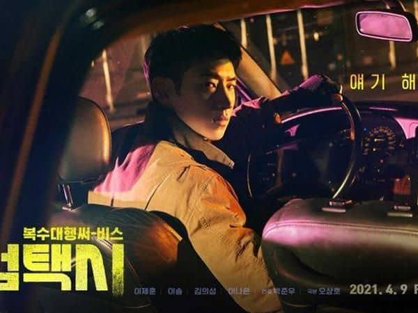 drama taxi driver 2021