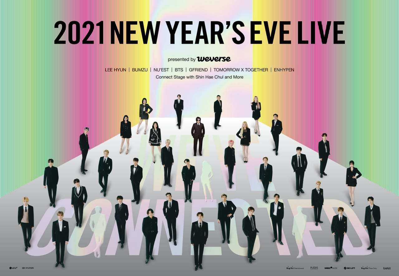 new years eve jtbc