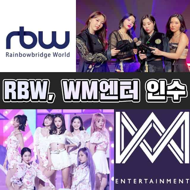 rbw entertainment mamamoo wb enter