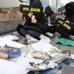 Imitation-attire-lattention-pour-sa-représentation-des-fans-de-K-pop-coréens