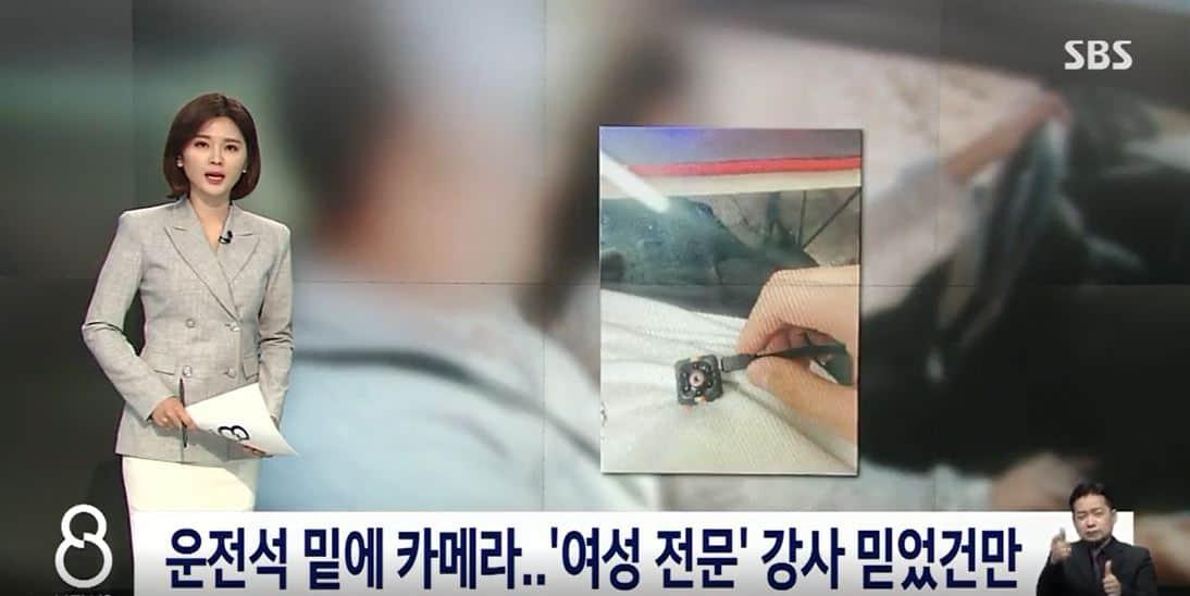 Un moniteur d'auto-école arrêté pour avoir filmé secrètement des étudiantes et des célébrités