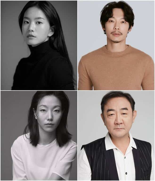 drama One Ordinary Day de Kim Soo Hyun et Cha Seung Won (anciennement intitulé That Night) sera exclusivement disponible sur Coupang Play