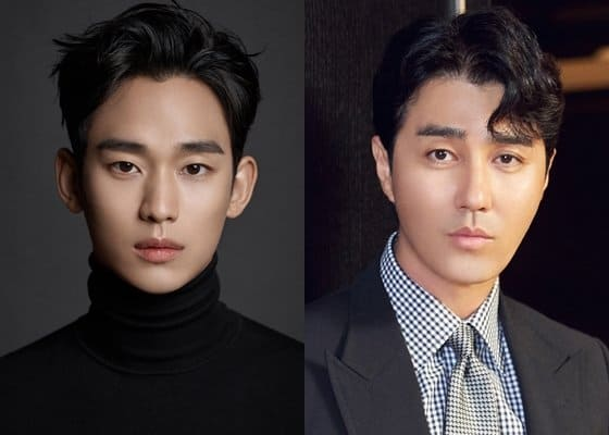 drama policier de Kim Soo Hyun that night