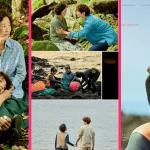 ji-hyun-woo-et-go-doo-shim-joueront-un-couple-avec-un-écart-d'âge-de-plus-de-30-ans-dans-le-nouveau-film-_everglow_