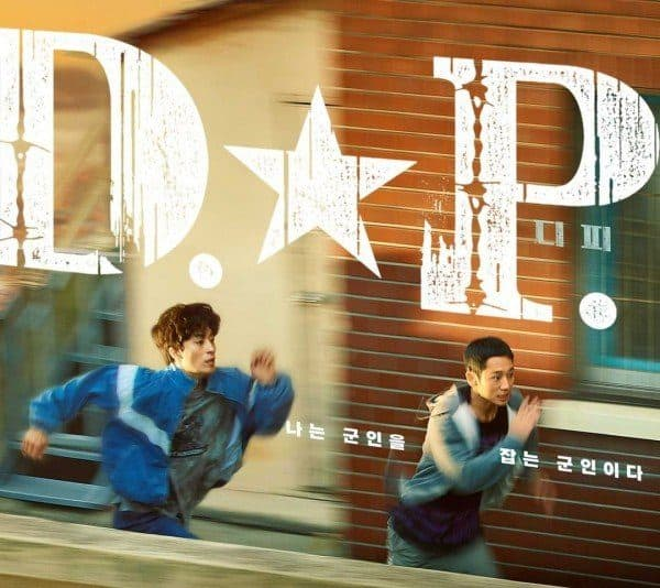Le nouveau drama original de Netflix « D.P. » débarque ce mois-ci